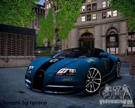 Bugatti Veryon SS COP для GTA 4 вид сбоку