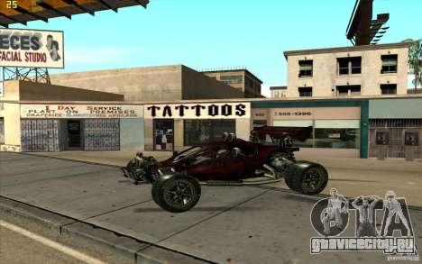 XCALIBUR CD 4.0 XS-XL RACE Edition для GTA San Andreas вид слева