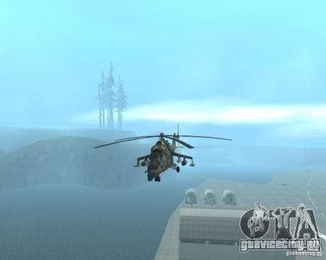 Ми-24П для GTA San Andreas вид сзади слева