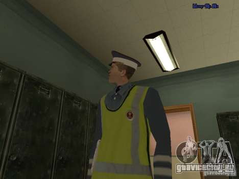 Инспектор ДПС для GTA San Andreas четвёртый скриншот