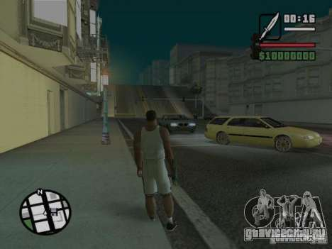 Сон для GTA San Andreas пятый скриншот