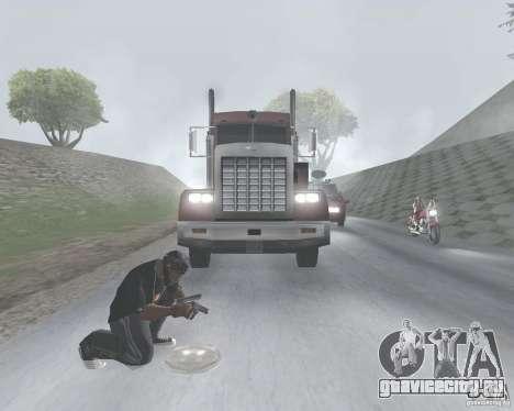 Мина v1.0 для GTA San Andreas