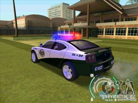 Dodge Charger Policia Civil from Fast Five для GTA San Andreas вид слева
