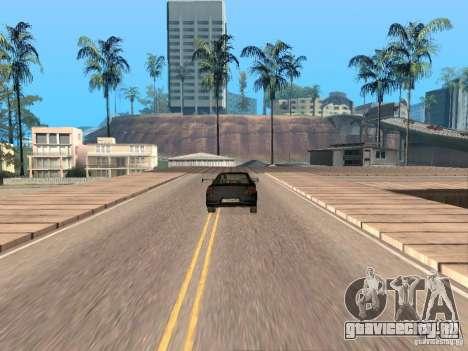 Остров с  особняком для GTA San Andreas восьмой скриншот