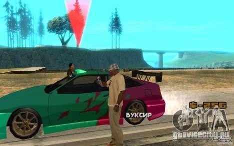 Авто мастер для GTA San Andreas второй скриншот