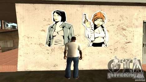 Футболка Fuck yea для GTA San Andreas второй скриншот
