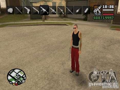 Иконки при смене оружия для GTA San Andreas шестой скриншот