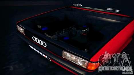 Audi 80 B2 для GTA San Andreas вид сзади