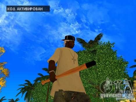 New Weapon Pack для GTA San Andreas одинадцатый скриншот