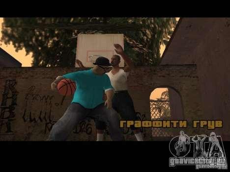 Varrio Los Aztecas для GTA San Andreas пятый скриншот