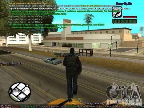 m0d S0beit 4.3.0.0 Full rus для GTA San Andreas шестой скриншот