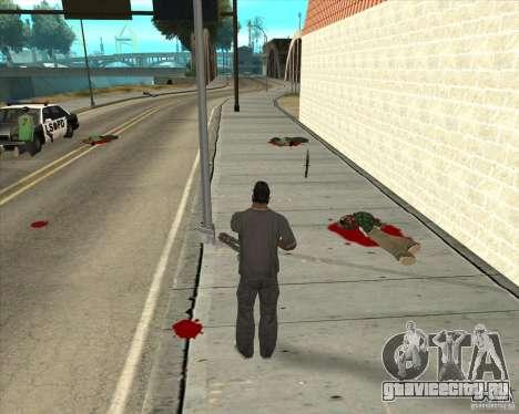 Real Ragdoll Mod Update 02.11.11 для GTA San Andreas пятый скриншот