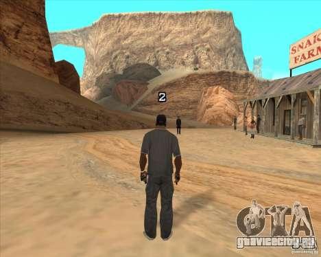 Ковбойская дуэль для GTA San Andreas четвёртый скриншот