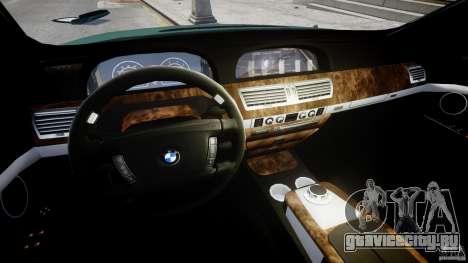 BMW 7 Series E66 для GTA 4 вид сзади
