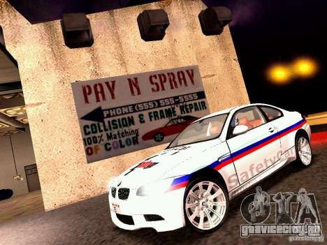 BMW M3 MotoGP SafetyCar для GTA San Andreas вид слева