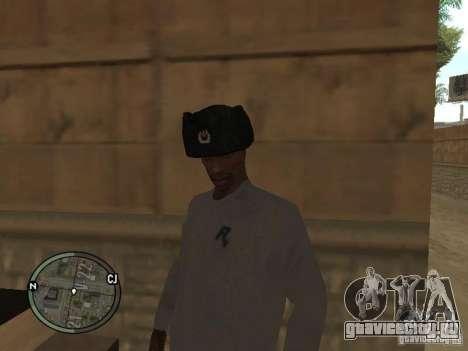 Шапка ушанка для GTA San Andreas второй скриншот