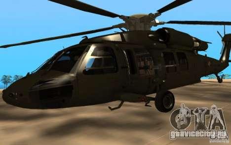UH-60 Silent Hawk для GTA San Andreas вид справа