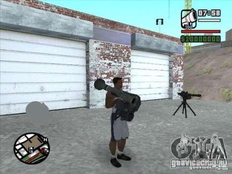 FGM-148 Джевлин для GTA San Andreas третий скриншот