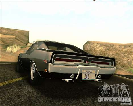 Dodge Charger RT 1969 для GTA San Andreas вид сбоку