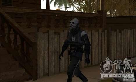 Alien для GTA San Andreas второй скриншот