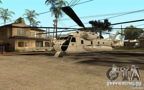 CH 53E для GTA San Andreas вид слева