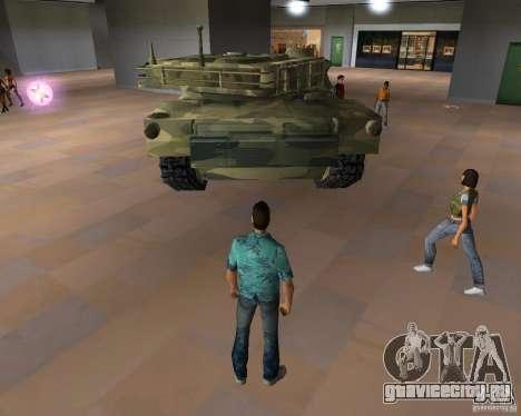 Камуфляж для танка для GTA San Andreas вид справа