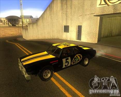 Jupiter Eagleray MK5 для GTA San Andreas вид изнутри