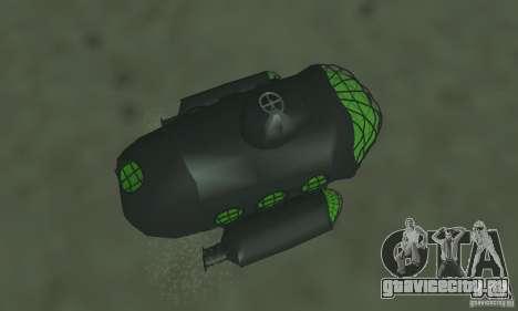 Подводная лодка для GTA San Andreas вид сзади