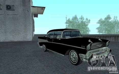 Chevrolet BelAir 4 Door Sedan 1957 для GTA San Andreas
