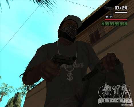 Beretta M92FS HD для GTA San Andreas третий скриншот