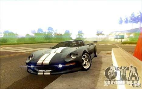 Shelby Series 1 1999 для GTA San Andreas вид сзади слева