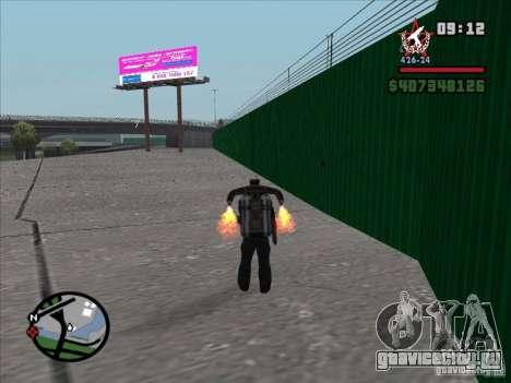 Новый аэропорт в Сан-Фиерро для GTA San Andreas третий скриншот