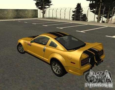 Road King from FlatOut 2 для GTA San Andreas вид слева