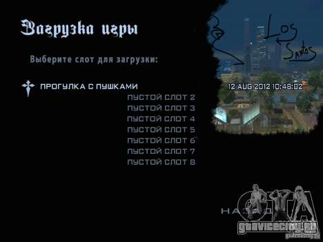 Новые изображения в меню для GTA San Andreas