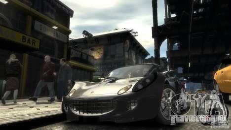 Lotus Elise v2.0 для GTA 4 вид сзади