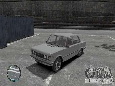 Fiat 125P FSO 1983 для GTA 4