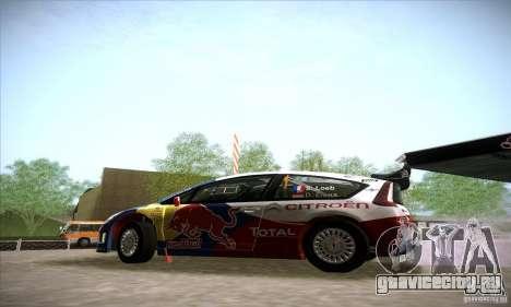 Citroen C4 WRC для GTA San Andreas вид слева