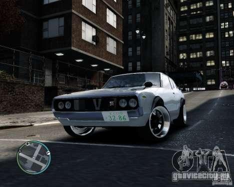 Nissan Skyline KPGC110 2000GT-X для GTA 4 вид слева