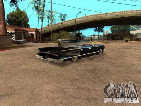 Buick Santiago для GTA San Andreas вид сзади
