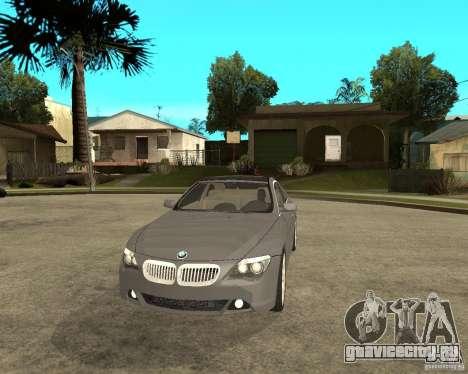 BMW 645Ci 04 для GTA San Andreas вид сзади