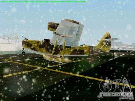 МБР-2 для GTA San Andreas вид слева
