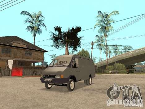 ГАЗель 2705 1994г.в. для GTA San Andreas вид слева