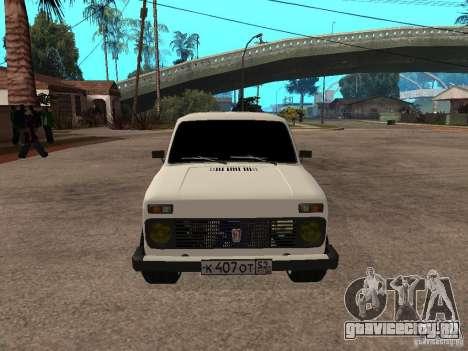 ВАЗ 2131 для GTA San Andreas вид слева