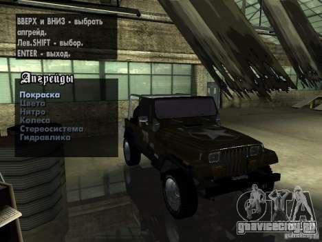 Jeep Wrangler 1986 4.0 Fury v.3.0 для GTA San Andreas вид сзади