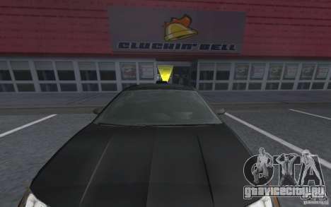Saturn Ion Quad Coupe для GTA San Andreas колёса