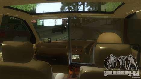 Nissan Cefiro A32 Kouki Japanese PoliceCar для GTA San Andreas вид сзади слева