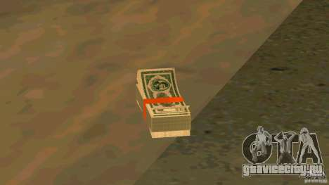 Акции МММ v1 для GTA San Andreas третий скриншот