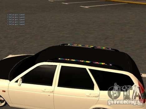 Лада Приора Хетчбэк для GTA San Andreas вид справа