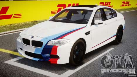 BMW M5 F10 2012 M Stripes для GTA 4 вид изнутри