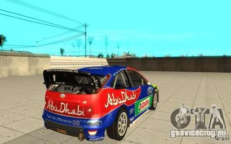 2 покрасочные работы к Ford Focus RS WRC 08 для GTA San Andreas вид слева